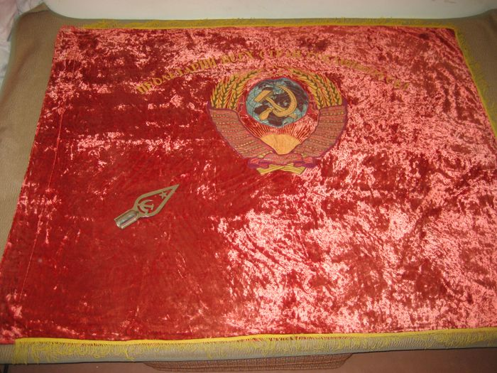 Russia - Army/Infantry - Large flag with a tip and with the coat of arms of the USSR.  1960s.