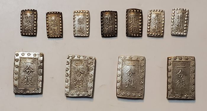 Japan. Collection of 11 silver coins (1 Shu, 1 Bu) 19th century