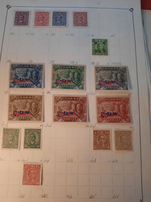 China - 1878-1949 - Incomplete collection of stamps from China and Indochina.