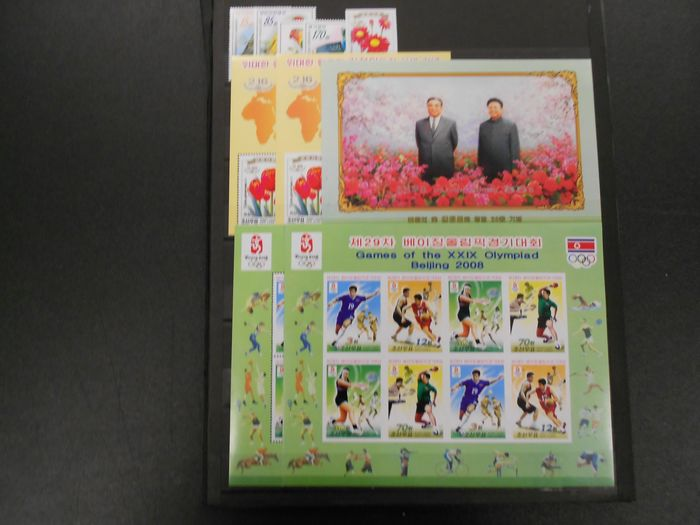 North Korea - Collection from 2008 & 2009