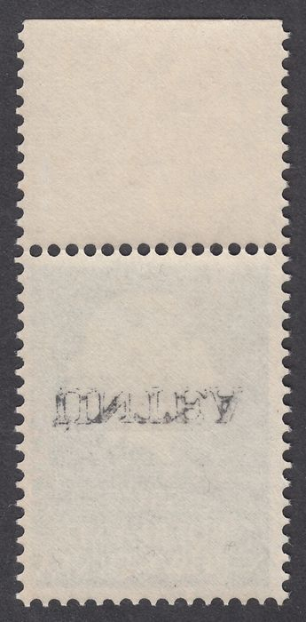 Lot 48197597 - Dutch Stamps  -  Catawiki B.V. Weekly auction - Note the closing date of each lot