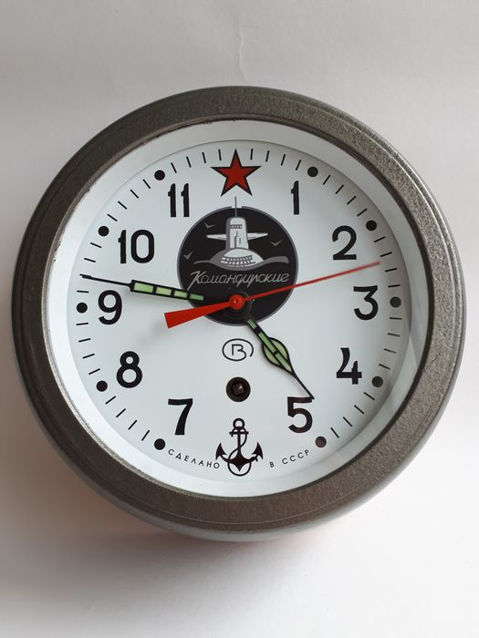 USSR - Ship Clock of Soviet times. Military-Maritime - 1969