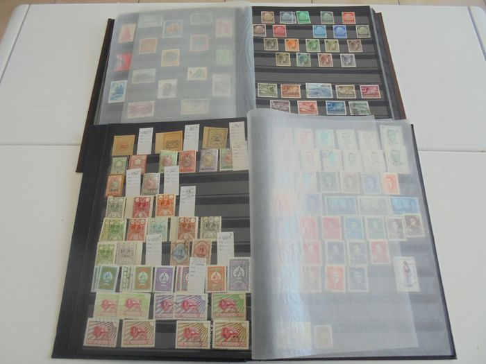 Welt 1888/1980 - Lot of stamps from various countries of the world, in two albums. - Yvert