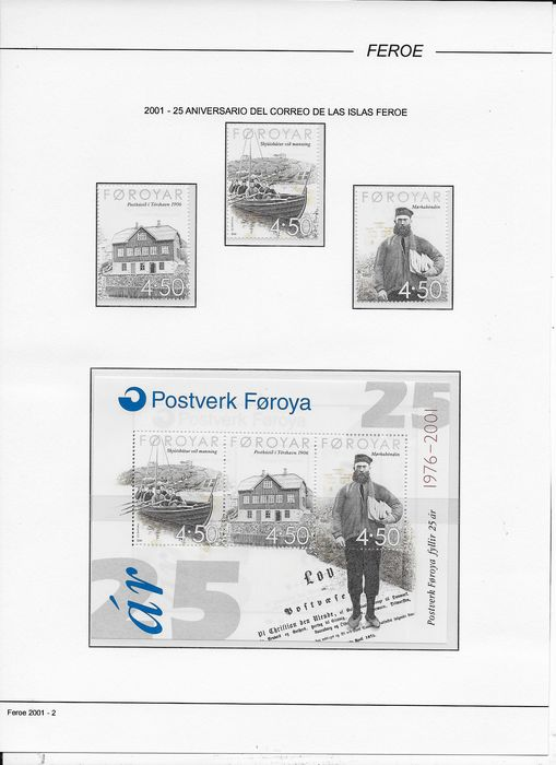 Färöer-Inseln 2001/2006 - 6 Complete years of stamps - AFA 379/577