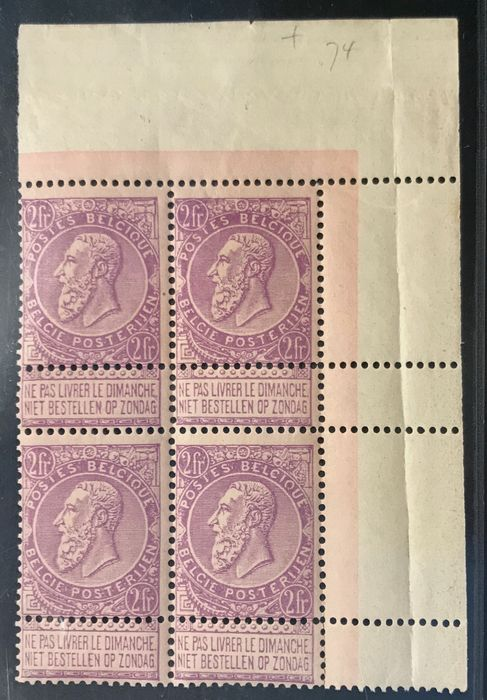 Lot 48201183 - Belgian Stamps  -  Catawiki B.V. Weekly auction - Note the closing date of each lot