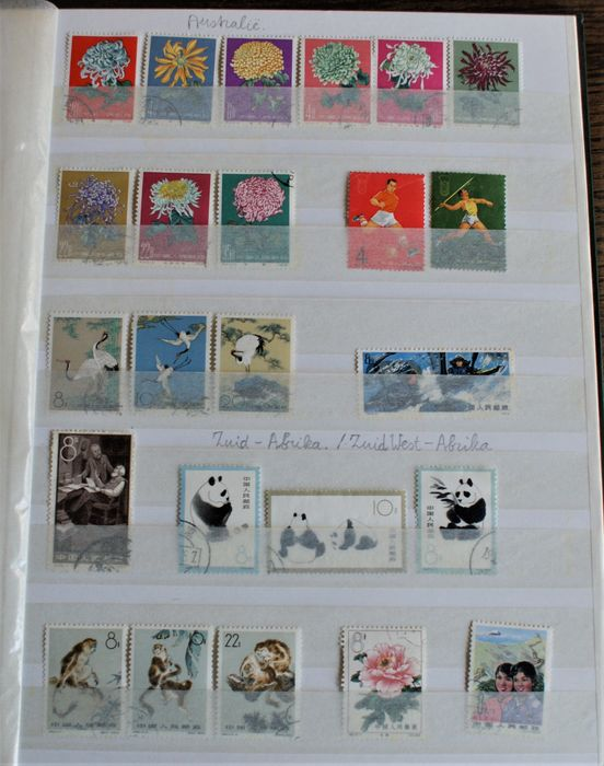 China - 1878-1949 1897/2013 - Collection China 1898 onwards - Michel 4539-4542 - booklet and sheet