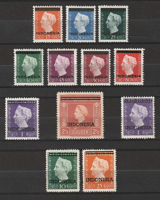 Indonesia 1948/1949 - Complete first set. - Michel 1/11 + 12