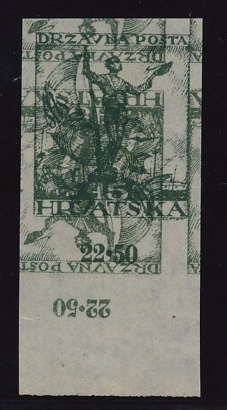 SHS Croatia 1919 - Allegory 45 filir olive, imperforated, 2 x double print, one of which is inverted - Michel No. 94 U DK mit Fotobefund Zrinjscak BPP