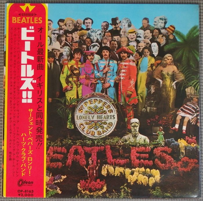 Beatles - Sgt. Peppers Lonely Hearts Club Band [Red Wax Japanese Odeon Pressing] - LP Album - 1967/1967