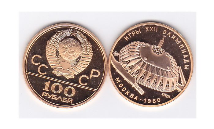 Rusland. 100 Roubles 1979