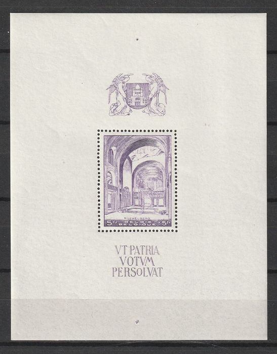 Belgien 1938 - Block Basilica of Koekelberg without cancellation on the margin - OBP / COB BL9A