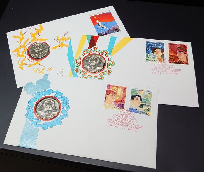 China, People's Republic. 1 Yuan 1984 numismatic covers, 35th Anniversary of People's Republic China (1949-84)