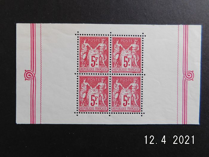 France - 1925, International philatelic exhibition in Paris, heart of block No. 1, mint without hinge, No.