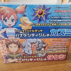 The Pokémon Company - Booster Box Bock and Misty Trainer Kits / Japanese Promo