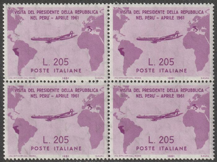 Italienische Republik 1961 - Gronchi Rosa 205 l. pink lilac, centred block of four, intact, rare and certified - Sassone N.921