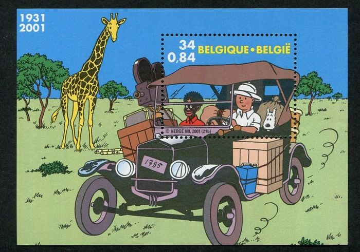 Belgique 2001 - Year as published by Bpost in accordance with Davo album sheets + stamps from booklets
