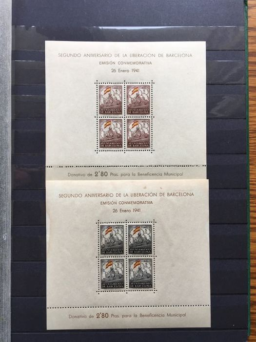 Spagna 1941/1945 - Complete collection of Barcelona City Council miniature sheets