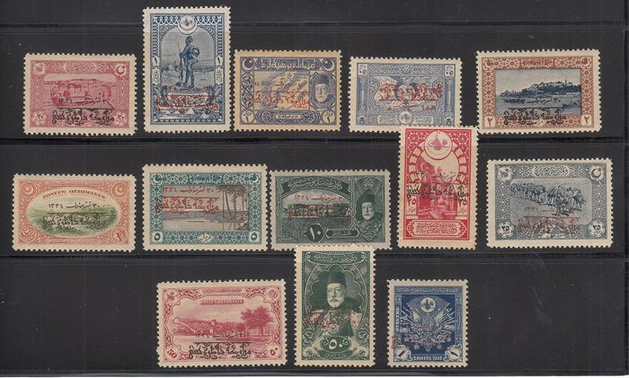 Turkey 1919 - Anniversary of the armistice set 30-X-1918 not issued, MH, rare - Michel 640/652
