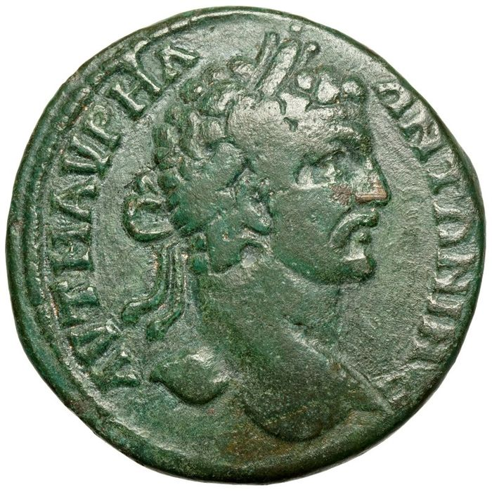 Roman Empire (Provincial), Thrace, Augusta Traiana. Caracalla (AD 198-217). Æ EAGLE standing facing on altar, between standards