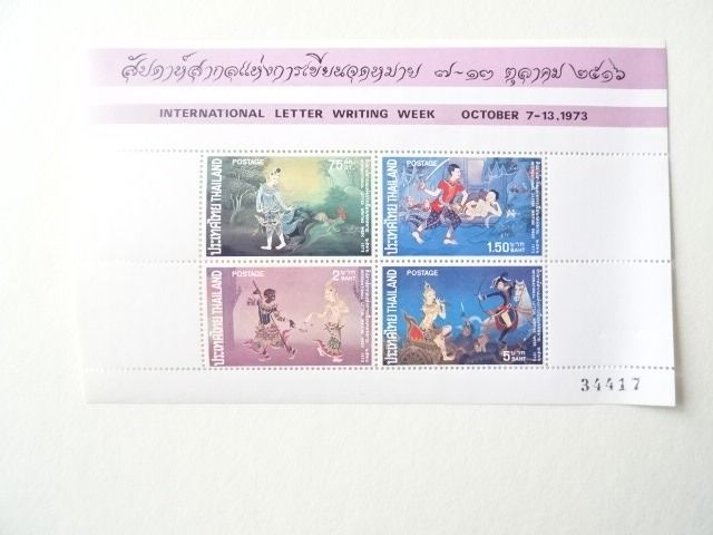 Thaïlande 1973/2009 - Lovely modern collection of blocks on stock pages