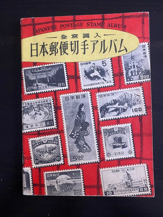 Japan 1894/1950 - Collection in Japanese album