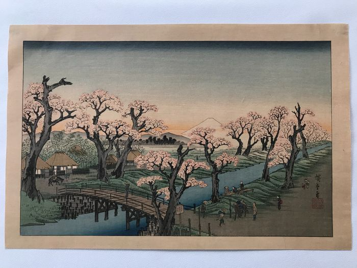 """Stampa xilografica (ristampa), Con timbro 'Made in Japan' al verso - Carta di gelso - Utagawa Hiroshige (1797-1858) - Mie River at Yokkaichi - From the series """"Fifty-three Stations of the Tôkaidô"""" - Giappone - 1920-30 circa (Taisho / Showa)"""