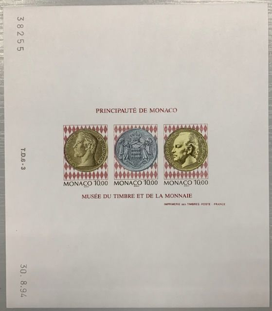 Monaco - Stamp Museum Block engraved by SLANIA, imperforate test dated, RARE as well! 66