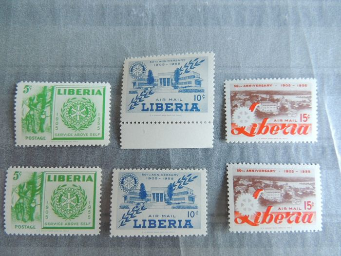Liberia 1956 - Two rotary series varieties with colours missing - Yvert 332 + PA 95/96