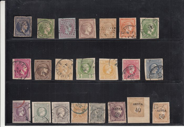 Griechenland 1860/1890 - Selection of the first stamps, heads of Mercury