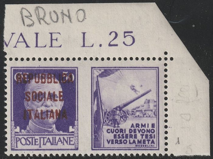 Italiaanse Sociale Republiek 1944 - Pdg 50 c. violet, brown overprint, sheet corner, intact, very rare, with expertise - No Reserve - Sassone N.34F