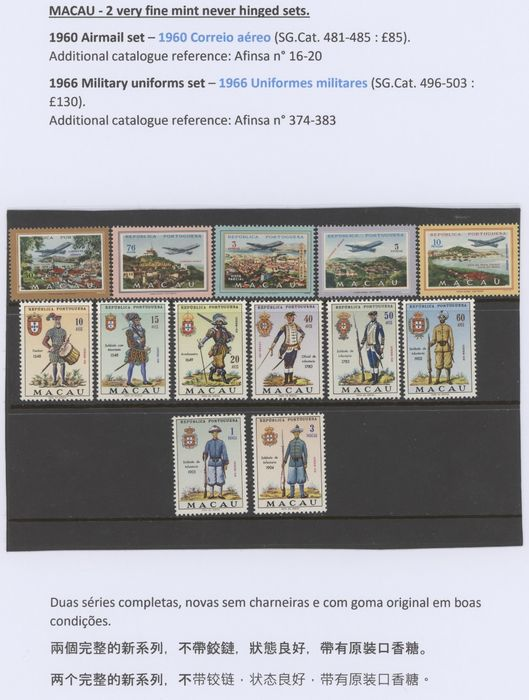 Macau - 1960-1966. Airmail and Military Uniforms sets **MNH** - Stanley Gibbons 481-485, 496-503