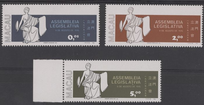 Macau - 1977 Legislative Assembly set of 3. - Michel 467-469