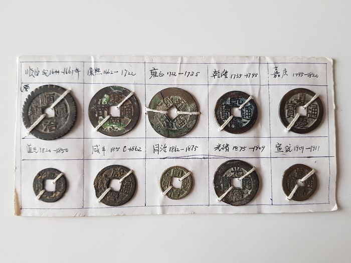 China, Qing dynasty. Lot comprising 10 cash coins. From 1644 to 1911 AD