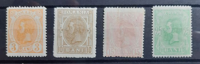 Romania 1893 - King Carol, not issued stamps