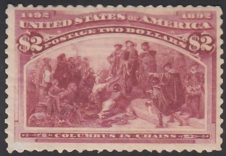 United States of America 1893 - Centennial of the discovery of America, $2 carmine pink, - Yvert 93