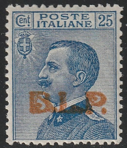 Italy Kingdom 1923 - B.L.P. 25 c. light blue, very centred, intact, luxury, very rare and certified - no reserve - Sassone N.16