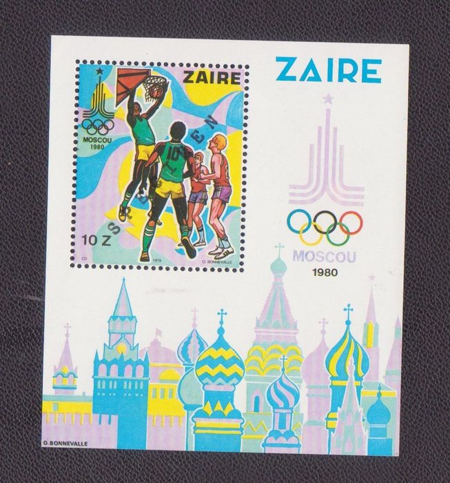 Zaire 1980 - Olympic Games, Moscow with 'specimen' overprint - OBP / COB Bl 41