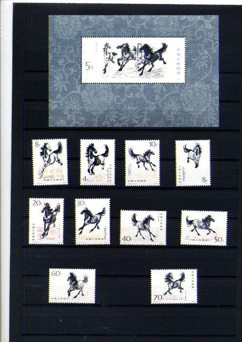 China - People's Republic since 1949 1978 - paintings of HSU PEI-HUNG, galloping horses - Yvert 2140/2149 et BF 14