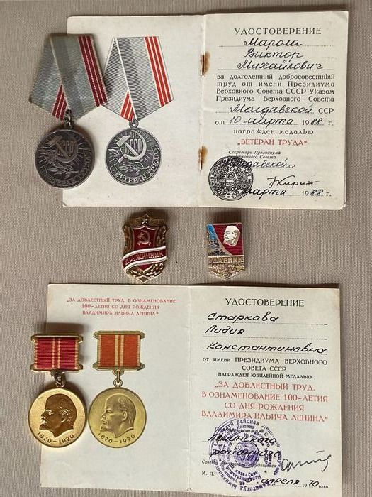 Russia - Medal, Collection awards