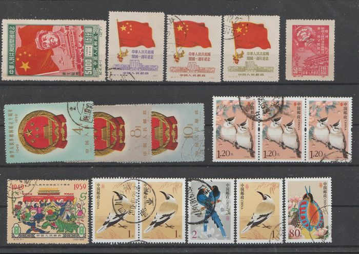 Asia 1949/2007 - CHINA Postal History & Stamps