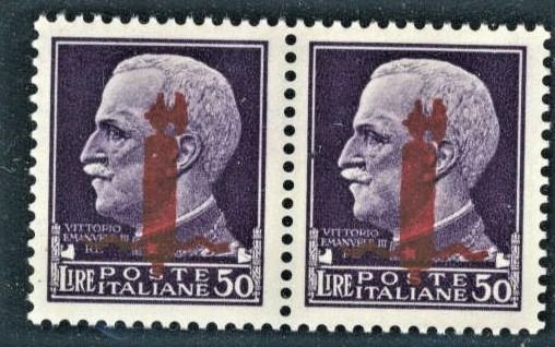 """Italy 1944 - RSI - 50 cents violet overprinted """"small fasces"""", Verona issue, pair - Sassone N. 501"""