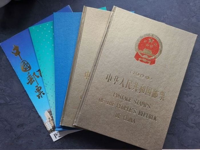 China - People's Republic since 1949 1988/1995