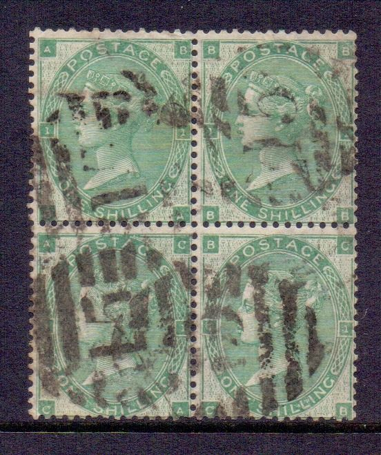 Iso-Britannia 1862 - Victoria 1 Shilling GREEN - Shifted, inverted and reversed WATERMARK - Stanley Gibbons 90Wk