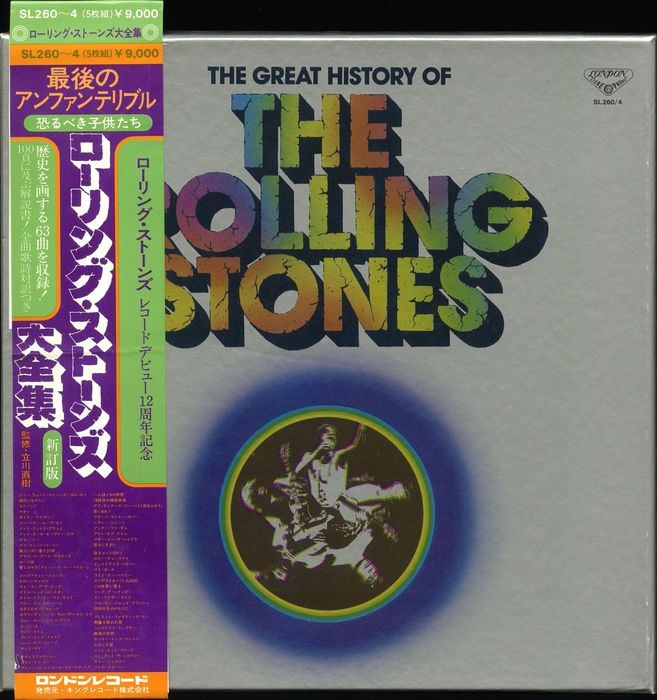 """Rolling Stones - """"The Great History of The Rolling Stones"""" 5LP box set with thick booklet - LP Boxset - 1975/1975"""