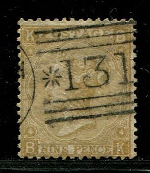 Iso-Britannia 1865 - 9 pence straw KEY STAMP watermark EMBLEMS - Stanley Gibbons 98