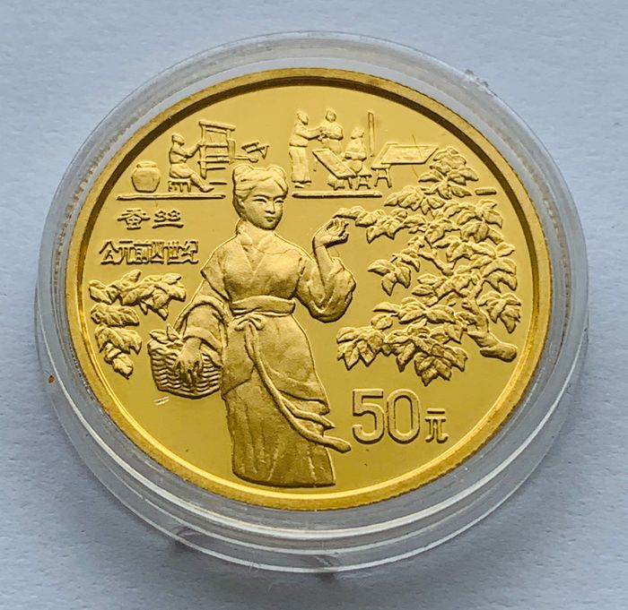 China, People's Republic. 50 Yuan 1994, Seidenraupenzucht