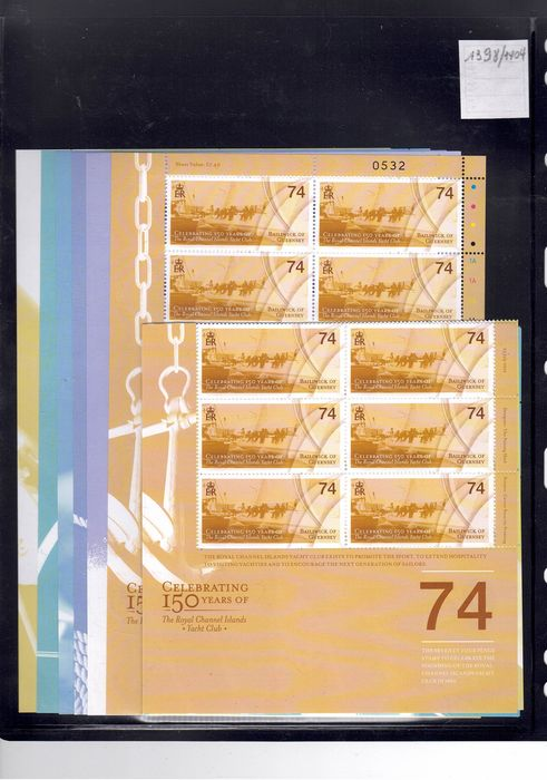 Guernsey - Collection of small sheets, all modern issues - Yvert