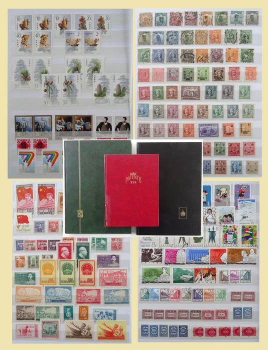 China and something like Hong Kong, Macao and Thailand. - Selection of all kinds in three stock books