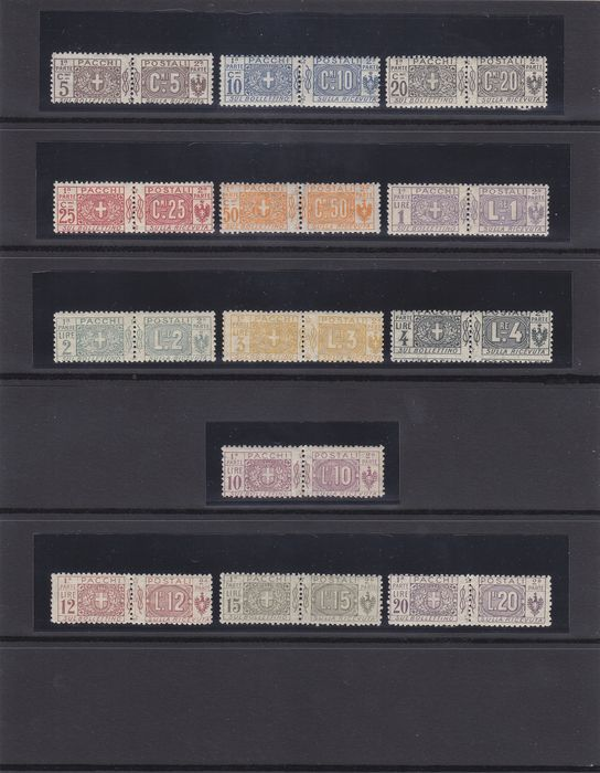 Royaume d'Italie 1914/1922 - Postal parcels with Savoy knot in the middle, set of 13 values - Sassone NN. 7/19