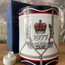 Camus - 1977 The Queen's Silver Jubilee - 68.15cl